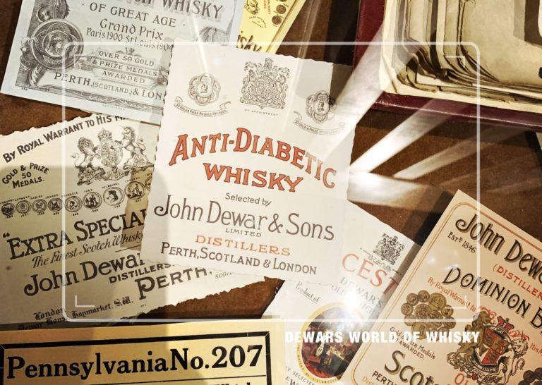 Dewars World of Whisky Tour